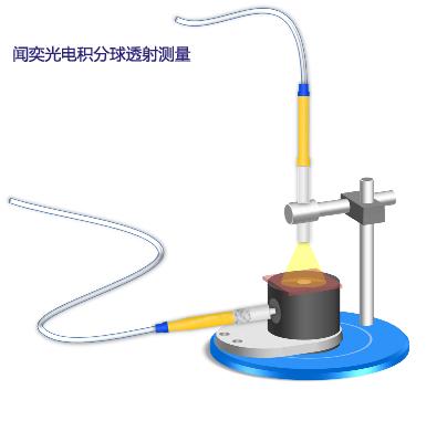 通用反射/透射光谱测量系统